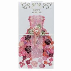 ドレス金封 ご結婚祝い ご祝儀袋 プリンセス ピンク 一万円位〜グッズ メール便可
