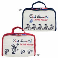 40%OFF Le Petit Nicolas プチニコラ おむつケース スクエアバッグ 一日お出かけ用 ママ雑貨 グッズ SALE 5/29朝10時まで