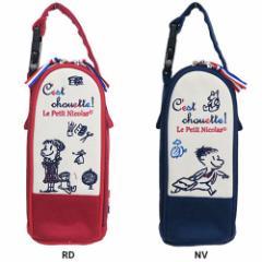 Le Petit Nicolas プチニコラ ペットボトルホルダー 保冷 哺乳瓶ケース ママ雑貨 グッズ