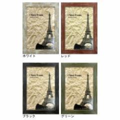 取寄品 クラシック ワイド アート フレーム ポスター フレーム A3 サイズ ヴィンテージ風 額縁 インテリアデザイン 雑貨