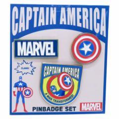 キャプテンアメリカ ピンバッジ ピンズ 3個セットマーベル キャラクター グッズ