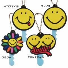 SMILEY スマイリーフェイス キーカバー ダイカット キーキャップ キャラクターグッズ メール便可