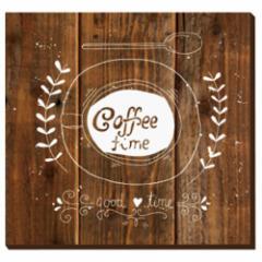 取寄品 送料無料 カフェ インテリア キャンバス アート パネル コーヒータイム インテリア グッズ