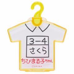 ちびまる子ちゃん メモ帳 Tシャツ メモ 体操服 アニメキャラクターグッズ メール便可