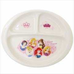 ディズニープリンセス キッズ仕切り付き食事皿 こども ランチプレート Forever a Princess ディズニー キャラクター グッズ