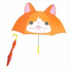 妖怪ウォッチ 子供用傘 耳付き キッズアンブレラ ジバニャン キャラクター グッズ