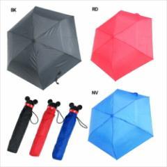 ミッキーマウス 折畳傘 アイコンハンド 折りたたみ スリム傘 ドット ディズニー キャラクター グッズ