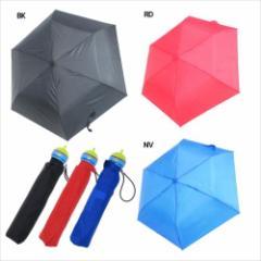 トイストーリー エイリアン 折畳傘 アイコンハンド 折りたたみ スリム傘 ドット ディズニー キャラクター グッズ