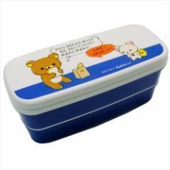 リラックマ お弁当箱 箸付きスリム2段ランチボックス ブレッドシリーズ サンエックス キャラクター グッズ