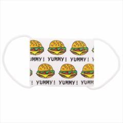 YUMMY BURGER ガーゼ マスク プリントマスク ハンバーガー パーティー用品グッズ メール便可