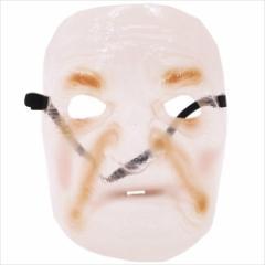 不気味 コスプレ 仮装仮面 UNCLEマスク パーティ グッズ