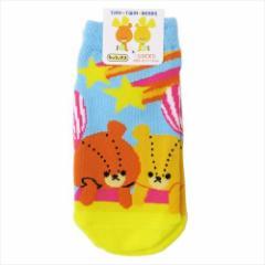 がんばれルルロロ 子供用 靴下 キッズ ソックス 流れ星 キャラクターグッズ メール便可