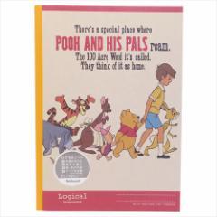 くまのプーさん 全教科対応 学習ノート B5 スイングロジカルノート 行進 ディズニー キャラクターグッズ メール便可