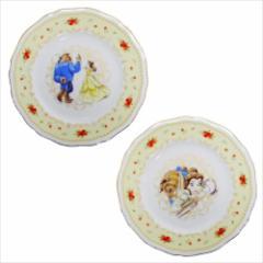 美女と野獣 食器 ギフトセット ペア ケーキプレート2枚セット インペリアルダンス ディズニー キャラクター グッズ