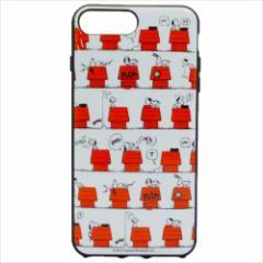 スヌーピー iPhone 8 Plus ケース アイフォン8プラス プロテクトカバー ドッグハウス ピーナッツ キャラクターグッズ メール便可