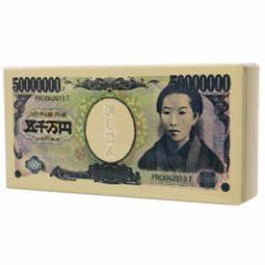 樋口一葉 消しゴム お札ケシゴム 五千万円 おもしろ雑貨グッズ メール便可