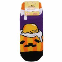 ぐでたま 女性用靴下 レディースソックス ハロウィン かぼちゃ サンリオ キャラクターグッズ メール便可