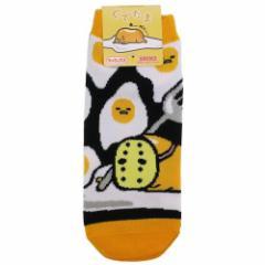 ぐでたま 女性用靴下 レディースソックス ハロウィン 仮面 サンリオ キャラクターグッズ メール便可