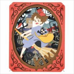 魔女の宅急便 ペーパークラフト キット ペーパー シアター コリコの思い出 スタジオジブリ アニメキャラクターグッズ メール便可