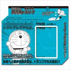 ドラえもん TRUMP CARD 四次元 トランプ アニメキャラクター グッズ