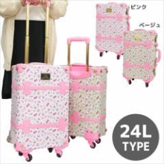 送料無料 ハローキティ スーツケース 24インチキャリーバッグ トランク型 サンリオ キャラクター グッズ