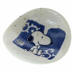 スヌーピー 箸置き 磁器製チョップスティックレスト 筆唐草 ピーナッツ キャラクターグッズ メール便可
