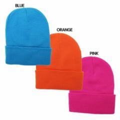 50%OFF ネオンカラー ニット帽子 ワッチキャップ ファッション雑貨グッズ メール便可 SALE 4/19朝10時まで