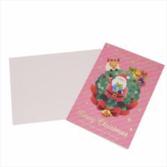 Handmade Card series クリスマス カード ハンドメイド グリーティングカード サンタリース Xmas雑貨グッズ メール便可