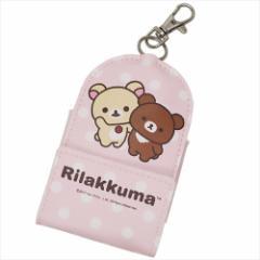 リラックマ リール式 キーケース ランドセル 取り付けベルト付き 鍵カバー ピンク サンエックス キャラクターグッズ メール便可