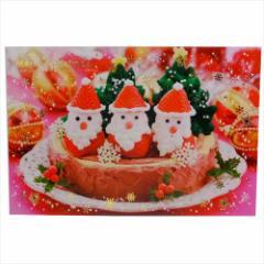 スマイルデザート クリスマス カード ポストカード 35594 Xmas雑貨グッズ メール便可