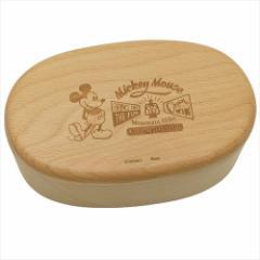 送料無料 ミッキーマウス お弁当箱 木製 くりぬき ランチボックス 曲げわっぱ ディズニー キャラクター グッズ