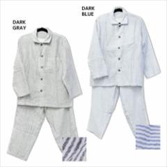 取寄品 送料無料 メンズ 紳士用 パジャマ マシュマロガーゼパジャマ ストライプ ホームウェア グッズ