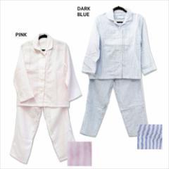 取寄品 送料無料 レディース 婦人用 パジャマ マシュマロガーゼパジャマ ストライプ ホームウェア グッズ