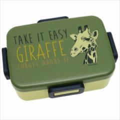 TAKE IT EASY お弁当箱 4点ロックランチボックス GIRAAFFE キリン ランチ雑貨 グッズ