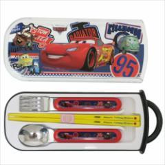 カーズ カトラリーセット 食洗機対応スライド式トリオセット Cars 18 ディズニー キャラクターグッズ メール便可