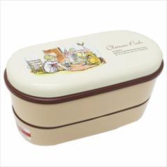 くまのプーさん お弁当箱 お箸付き2段ランチボックス クラシックプー ディズニー キャラクター グッズ