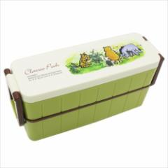 くまのプーさん お弁当箱 お箸付き超スリムタイト2段ランチボックス クラシックプー ディズニー キャラクター グッズ