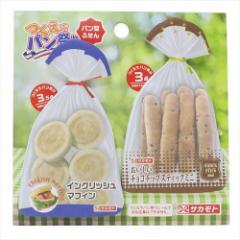 机でパン祭り 付箋 袋パン ふせん キャンペーン おもしろ雑貨グッズ メール便可