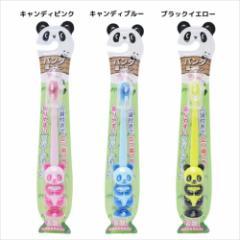 PANDA パンダ 洗面用具 吸盤付き歯ブラシ 2nd ハミガキ グッズ