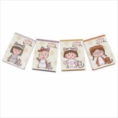 ちびまる子ちゃん メモ帳 ミニミニメモ4種セット おやすみちびまる子にゃん アニメキャラクターグッズ メール便可