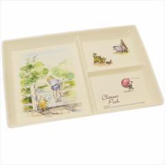 くまのプーさん 仕切り皿 メラミンモーニングプレート クラシックプー カラー ディズニー キャラクター グッズ