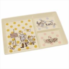くまのプーさん 仕切り皿 メラミンモーニングプレート クラシックプー カラー ドット ディズニー キャラクター グッズ