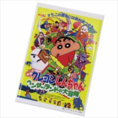 クレヨンしんちゃん 缶バッジ 長方形カンバッジ ヘンダーランドの大冒険 アニメキャラクターグッズ メール便可