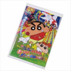 クレヨンしんちゃん 缶バッジ 長方形カンバッジ モーレツ オトナ帝国の逆襲 アニメキャラクターグッズ メール便可