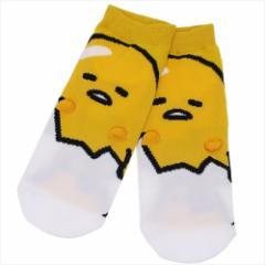 ぐでたま 女性用 靴下 レディース 手付き ソックス フェイス サンリオ キャラクターグッズ メール便可