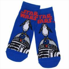 スターウォーズ 最後のジェダイ 男性用 靴下 メンズ ソックス エピソード8 R2-D2ロゴ STAR WARS キャラクターグッズ メール便可