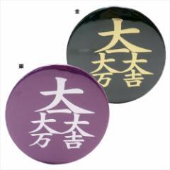 石田三成 缶バッジ 箔押しカンバッジ戦国武将 ファッション雑貨グッズ メール便可