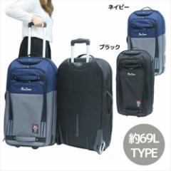 送料無料 ベンデイビス スーツケース 28インチソフトキャリーケースBEN DAVIS メンズブランド グッズ