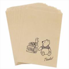 くまのプーさん 紙袋 フラットペーパーバッグ10枚セット サンクス ディズニー キャラクターグッズ メール便可