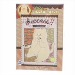 ネコノヒー 玩具 ジグソーパズル208ピース SUCCESS LINEクリエイターズ キャラクター グッズ